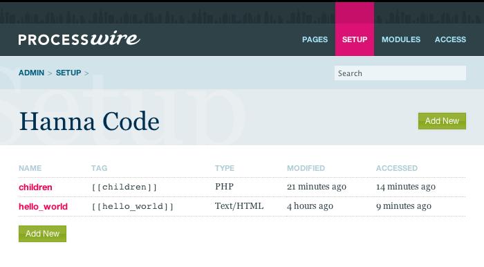 ProcessWire Hanna code的使用
