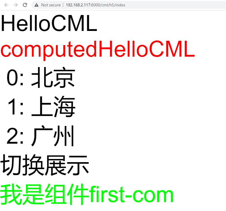 第一次上手CML变色龙